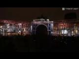 Фестиваль Света на Дворцовой площади. Прямая трансляция