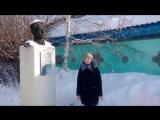 Гималова Илюза