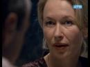 Анатомия смерти 1 сезон 7 серия