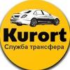 Такси Анапа - Пересыпь 1490 руб.