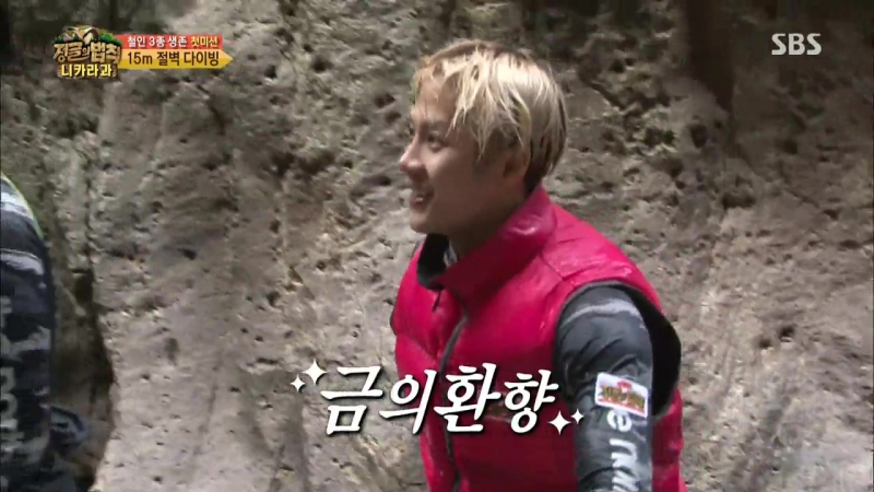 Law of the Jungle 150911 Episode 178