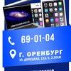 Ремонт телефонов и ноутбуков в Оренбурге