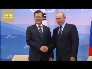 Во Владивостоке состоялись переговоры президентов России и Республики Корея