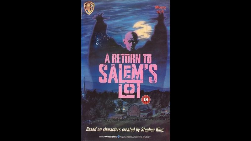 Возвращение в Салем / A Return to Salem's Lot (1987)
