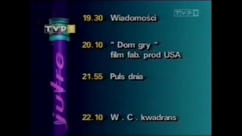 Программа передач и конец эфира (TVP1 [Польша], 08.06.1995) » Freewka.com - Смотреть онлайн в хорощем качестве