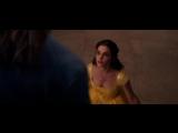 «Красавица и Чудовище» (2017),  трейлер