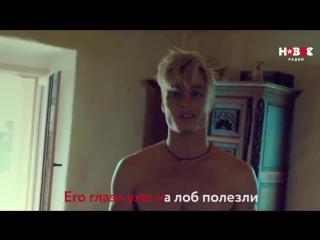 Пародия на клип Светланы Лободы