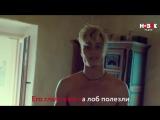 """Пародия на клип Светланы Лободы """"Твои глаза"""""""