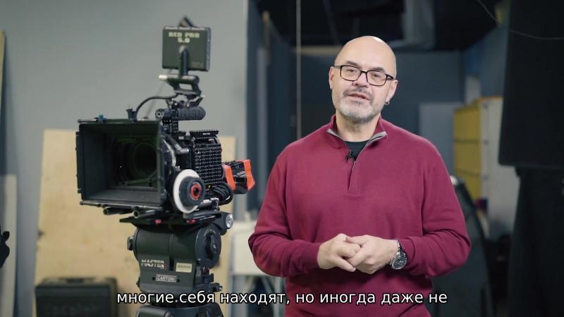 Михаил Фатахов приглашает на курс Filmmaking