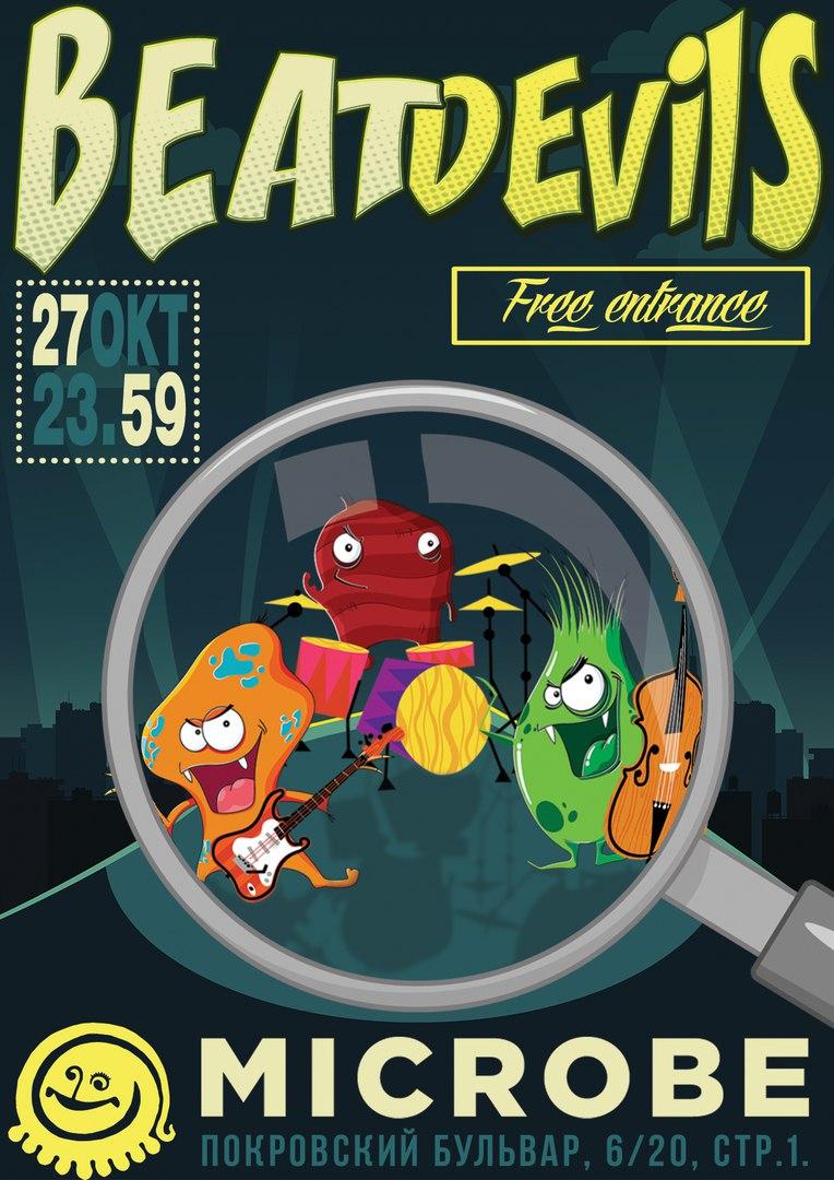 27.10 Beat Devils в баре Microbe!
