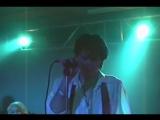 Rozz Williams And Gitane Demone - Flowers