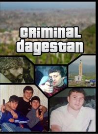 Дагестан и сучки видео
