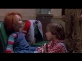 Детская игра (Кукла Чаки) ужасы дети в кино