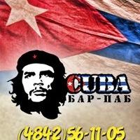 """Логотип БАР ПАБ """"CUBA"""" / Калуга, Достоевского, 25"""