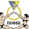 Федерация бодибилдинга и фитнеса Полтавской  обл