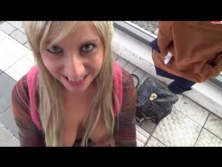 Отсосала член и получила сперму в рот на улице фото 20-99