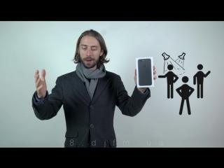 Механика конкурса IPhone 7 plus ТИПИЧНЫЙ КИЕВ