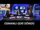 в Израиле, Турецкие хакеры взломали доступ к 4 каналамTV и подключили азан в прямой эфир
