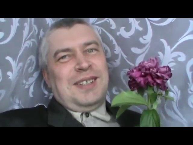 Весёлый жених - Геннадий Горин