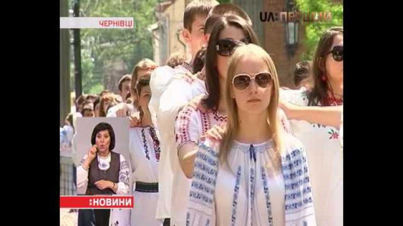 Акція Вдягни вишиванку – розкажи про Україну нині проходить уже в вдванадцяте