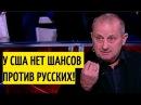 Кедми о РЕАЛЬНОЙ ситуации на востоке Путин зaвoeвaл Сuрuю 3anaд оnлаkuвает 6oeвukoв как родных