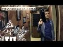 Сплав Слов - MannequinChallenge RhymeMagazine