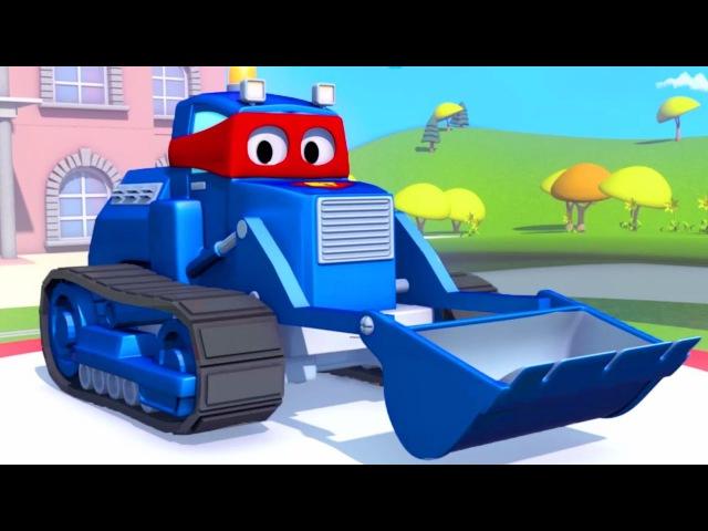 Трансформер Карл и Бульдозер в Автомобильном Городе| Мультик про грузовички для детей