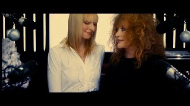Алла Пугачева и Кристина Орбакайте Опять метель HD клип 2007 г