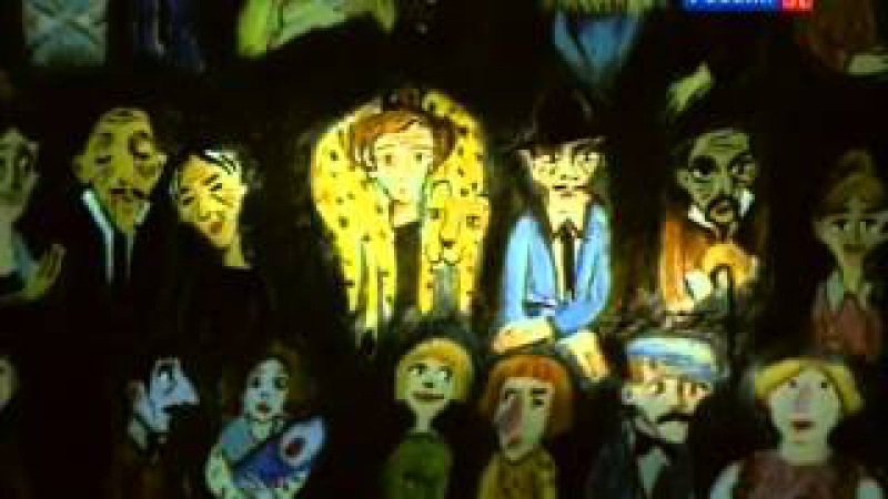 Лев с седой бородой (1994) HD