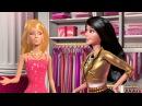 Барби: Жизнь в Доме мечты - Бутик Барби (14 серия 1 сезон)