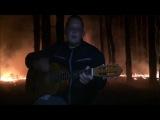 Хроноп- Любовь , свобода и рок-н-ролл cover Катан
