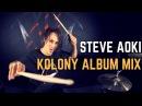 Steve Aoki - Kolony Album Mix | Matt McGuire Drum Cover