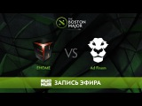 EHOME vs Ad Finem, The Boston Major - Группа D [Adekvat, Jam]