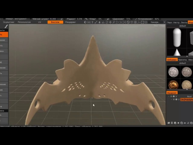 Dark Souls 3 Mask / 3D Print Sib