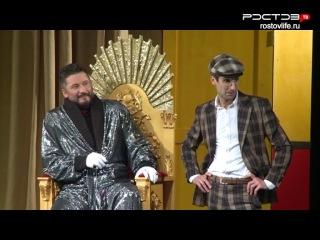 Спектакль Мастер и Маргарита. Часть 2