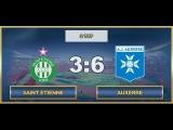 AFL. France  . League 1. Day 2. Saint Etienne - Auxerre
