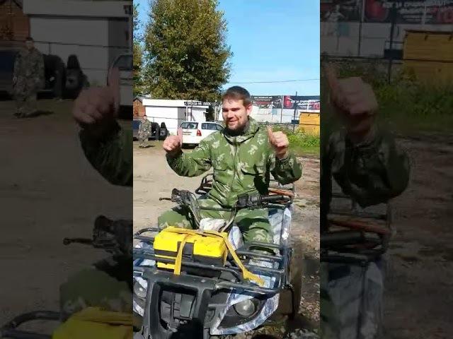 Прокат квадроциклов Новосибирск. Отзыв