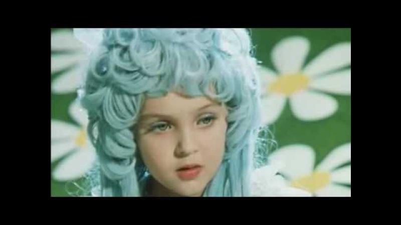 Полная версия песни, не вошедшая в фильм Приключения Буратино (часть 2)