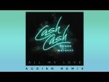 Cash Cash - All My Love (feat. Conor Maynard) Audien Remix