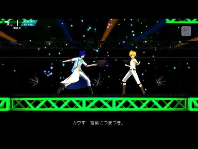 【鏡音レン&KAITO】erase or zero(Live Edition)【Project DIVA F 2nd】ライブスタジオ