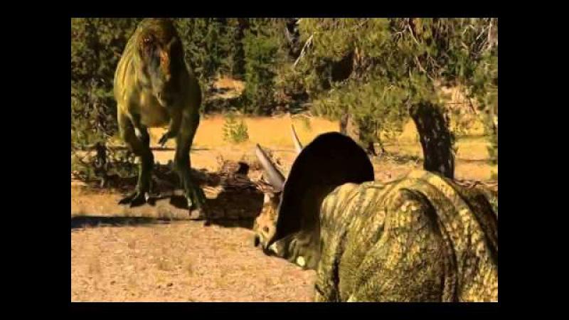 Битва Трицератопса и Тираннозавра