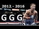 The Best of Gennady 'GGG' Golovkin 2012-2016 career highlights HD