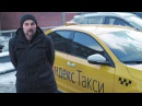 Водители о показателях в Яндекс.Такси