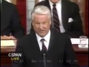 Гнида Ельцин Господи благослови Америку