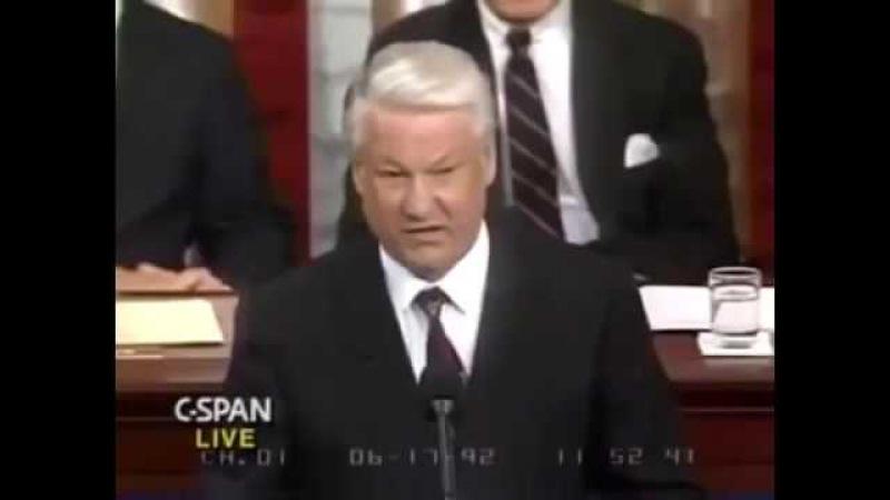 Ельцин: Господи, благослови Америку.