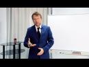 Дмитрий Устинов базовые жесты оратора