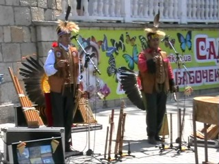 Alborada del Inka - Ananau