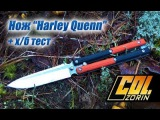 Нож Harley Quenn, D2, 88мм