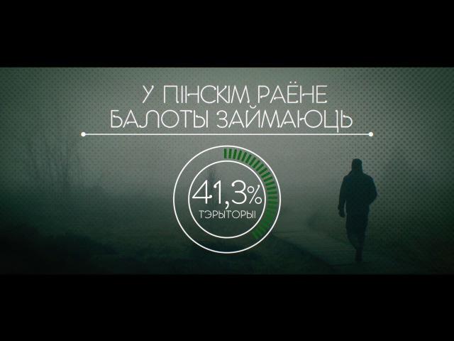 Рэкі Беларусі