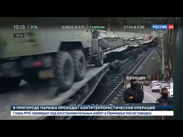 Новости на «Россия 24» • Сезон • В Забайкалье сошел с рельсов военный эшелон